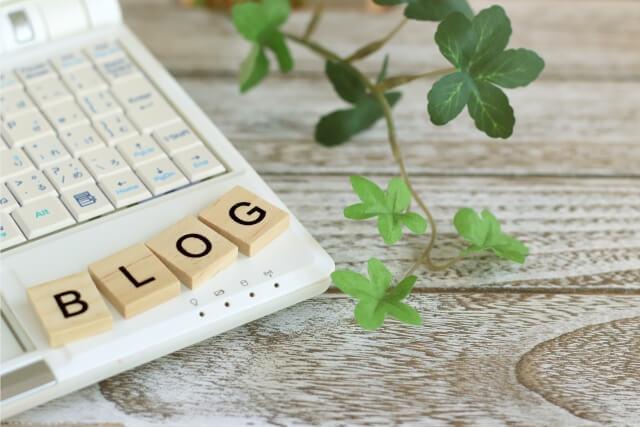 週末起業の基本の集客方法②ホームページ・ブログ