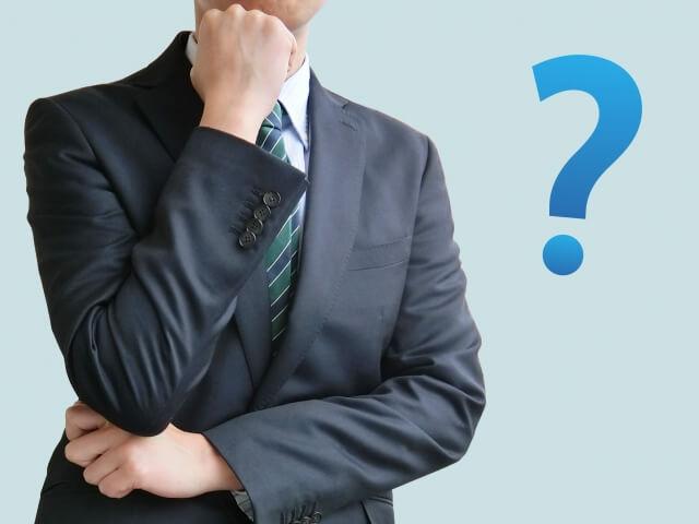 週末起業を始める時は会社に報告するべき?報告しないとどうなる?