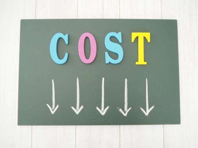 費用を最低限に抑えて始められる週末起業