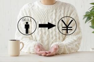 週末起業の整体で稼ぐためにはどうすれば良い?